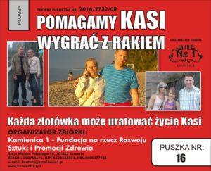PUSZKA fundacja KAMIENICA 1 _ Kasia Miszczuk